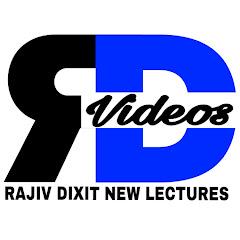 Rajiv Dixit - A Tribute to Rajiv Dixit