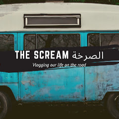 The Scream الصرخة