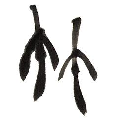 タケノワ座