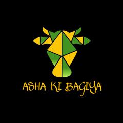 Asha Ki Bagiya