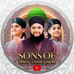 Son's of Hafiz Tahir Qadri