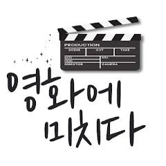 영화에미치다-Madmovie