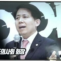 이동욱TV