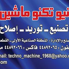 New techno machine