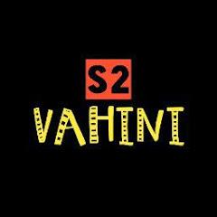 S2 VAHINI