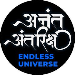 Anant Antariksh / Endless Universe
