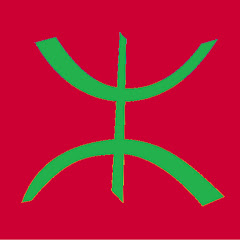 Tamazight - Tamaziɣt - Berber language