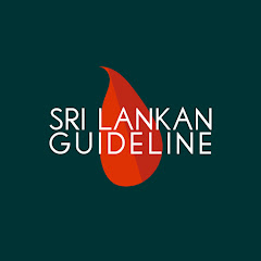 Sri Lankan Guideline