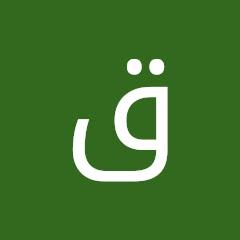 قناة الشيف احلام للطبخ