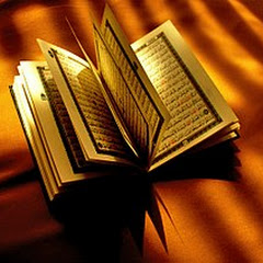 أسرار القرآن
