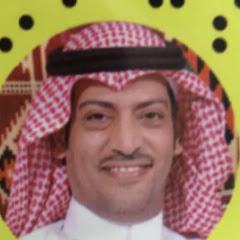 قناة محمد الشمري