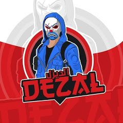 الديزل DeZaL