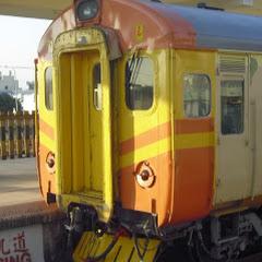 Taroko1086的火車頻道