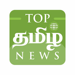 Top Tamil News
