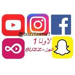 BUZZ-لاونا1.البوز