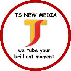 TS뉴미디어센터오산
