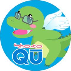 しょーとくGAMES