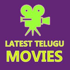 Latest Telugu Movie