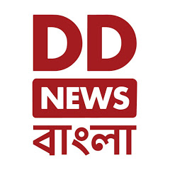 DD Bangla News