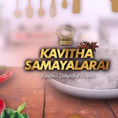 Kavitha Samayalarai கவிதா சமையலறை