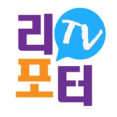 리포터김경아 reporter