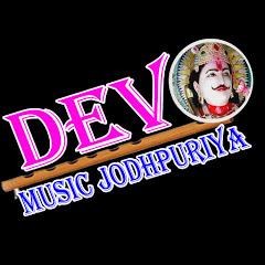 Dev Music Jodhpuriya
