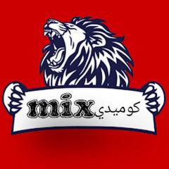 MIX كوميدي