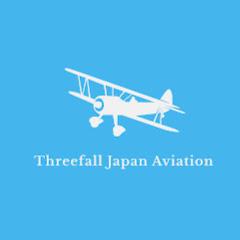 Threefall Japan Aviation