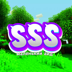SSS Gamer