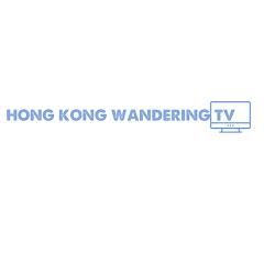 Hong Kong Wandering TV