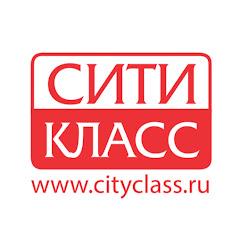 Сити Класс