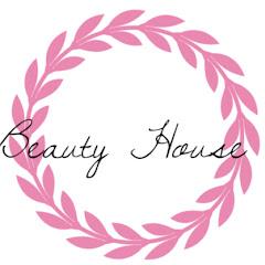 بيت الجمال\ Beauty House