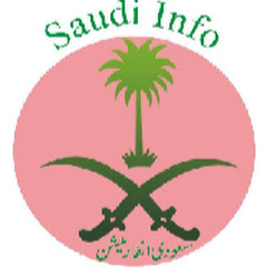 Saudi Info