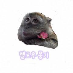삼순이TV