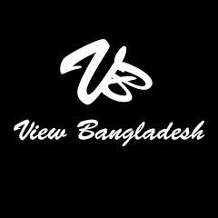 View Bangladesh