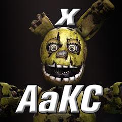 AaKC X