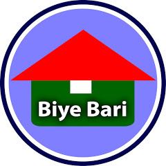 বিয়ে বাড়ী Biye Bari