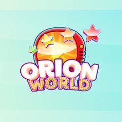 ORION WORLD