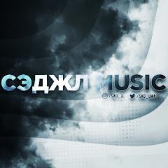 Сэджл Music