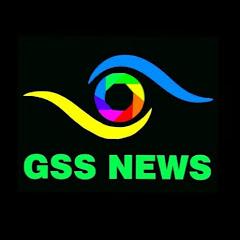 GSS NEWS