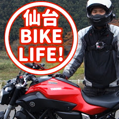 仙台 BIKE LIFE!
