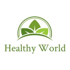 Healthy World हैल्थी वर्ल्ड