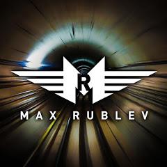 Макс Рублев