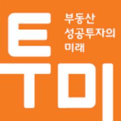 투미부동산[투미TV]