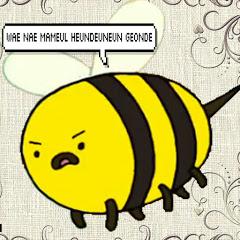 HONEYBEE꿀벌