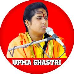 Upma Shastri Video