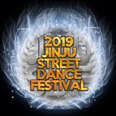 JINJU StreetDance Festival