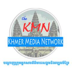 KMN TV