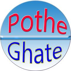 Pothe Ghate