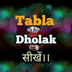 Tabla Dholak सीखें।।